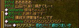 RedStone 09.06.31[00]