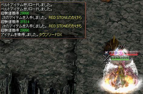 RedStone 09.06.31[01]