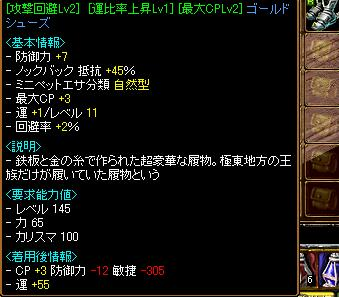 RedStone 09.06.31[06]