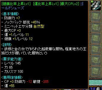 RedStone 09.06.31[08]