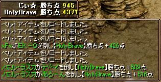 RedStone 09.07.02[01]