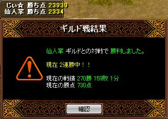 RedStone 09.07.01[19]