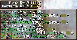 RedStone 09.07.02[08]
