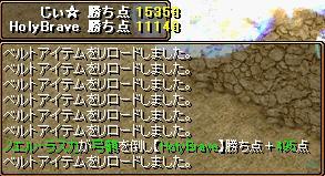 RedStone 09.07.02[06]