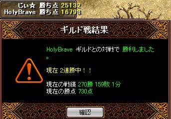RedStone 09.07.02[13]