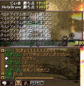RedStone 09.07.02[10]