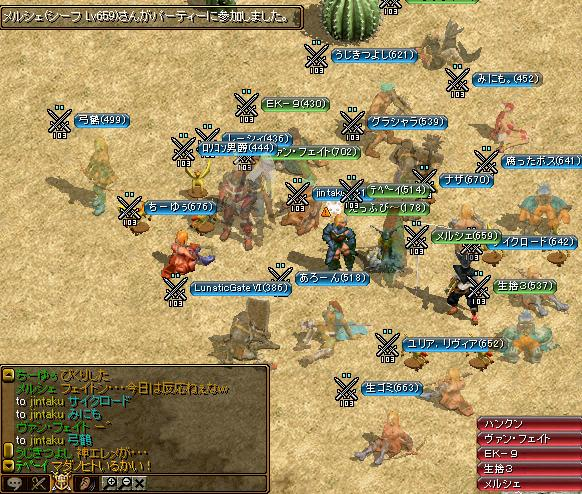 RedStone 09.07.07[04]