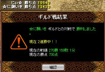 RedStone 09.07.05[08]