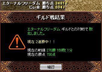 RedStone 09.07.07[11]