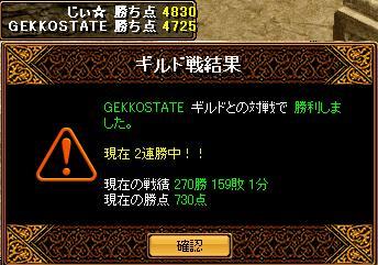 RedStone 09.07.20[09]