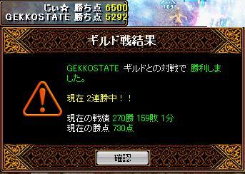 RedStone 09.07.16[13]