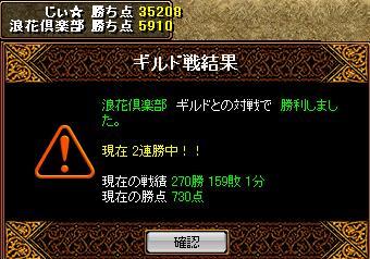 RedStone 09.07.23[24]