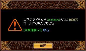 RedStone 09.07.18[02]