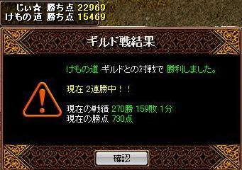 RedStone 09.08.09[07]