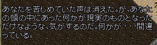 WS000076.JPG