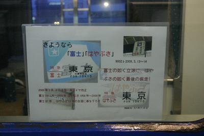 fuji20.jpg