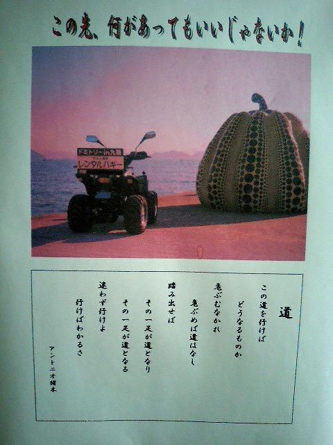ドミトリーin九龍(200704)