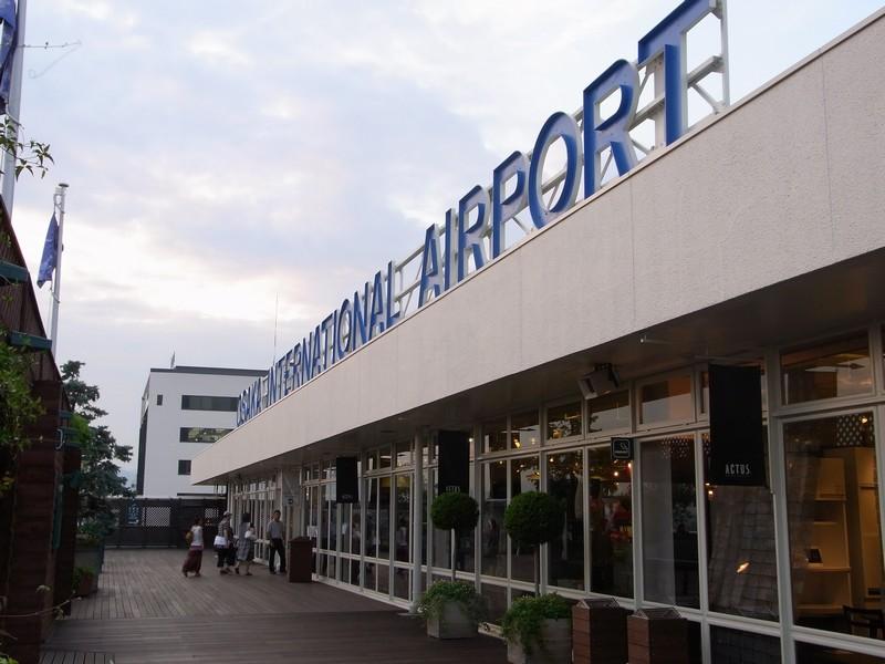 大阪国際空港。通称伊丹空港。