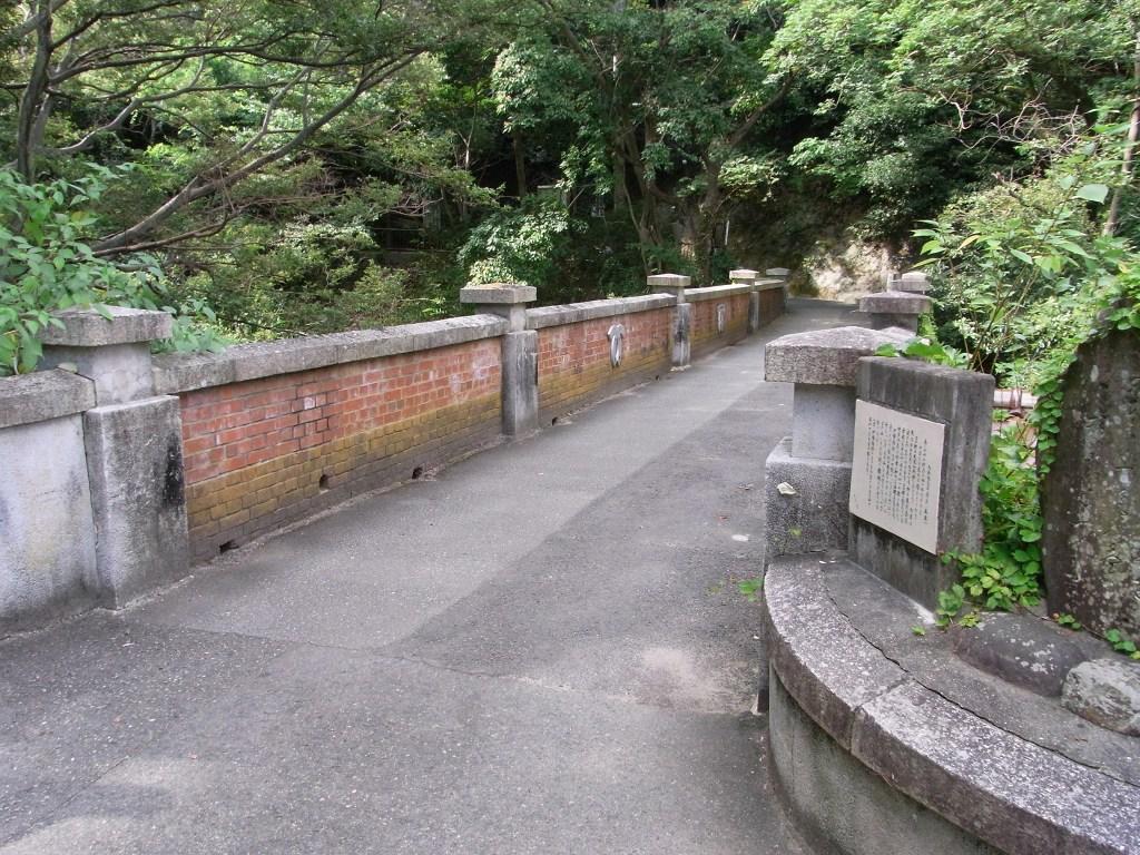 砂子橋(いさごばし