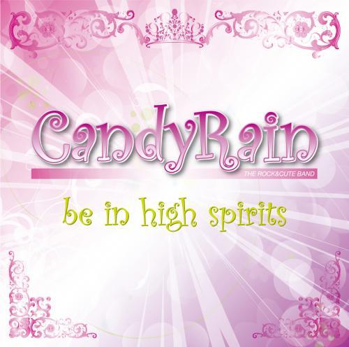 CandyRain_CDj_convert_20110722212017.jpg