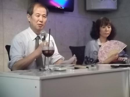 飛松実践犯罪捜査研究所 (よろず相談) 鈴木邦男ゼミin西宮