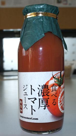 食べる濃厚トマトジュース 300円
