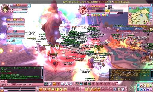 snapshot_20110505_213355.jpg
