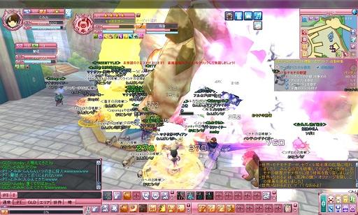 snapshot_20110508_045401.jpg