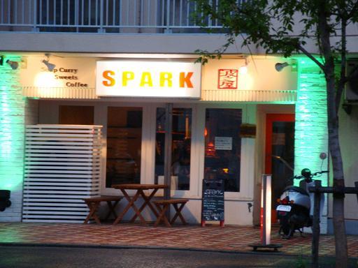 SPARK札幌北口店
