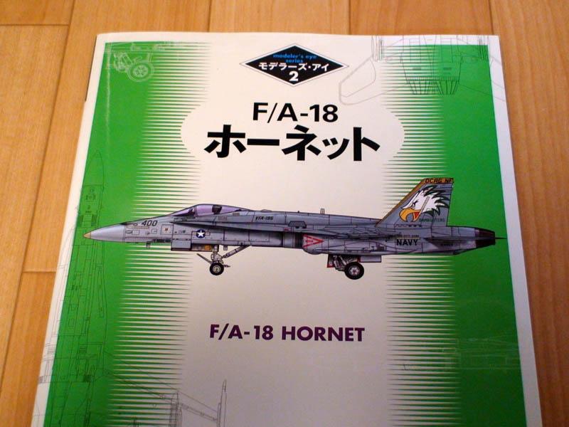 F18006
