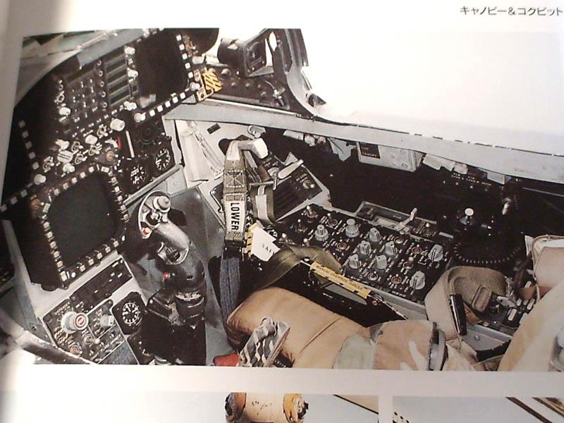 F18007