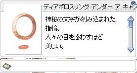 screenlydia606.jpg