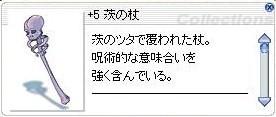 screenlydia641.jpg