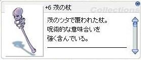 screenlydia661.jpg