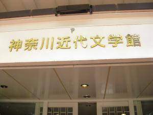 明遊茶会1+002_convert_20110524121900