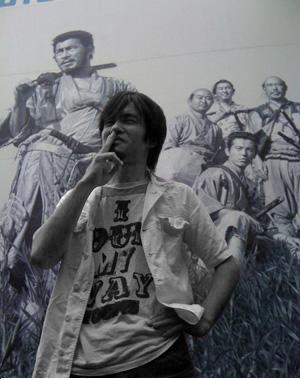 samuraiup2.jpg