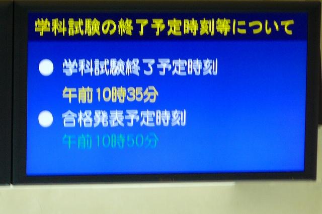 P1190581.jpg