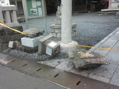 地震被害03