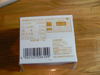 P1030580_convert_20110706220510.jpg