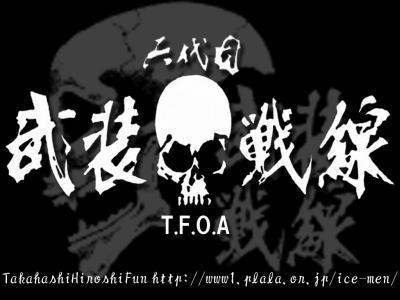 kazuuu1237514970_convert_20110608233805.jpg