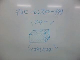 SH3800320001[1] - コピー