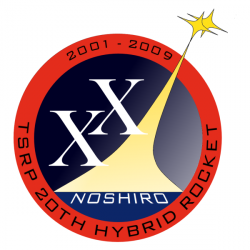 H-20_mission_insignia