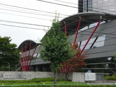 首都大日野キャンパス