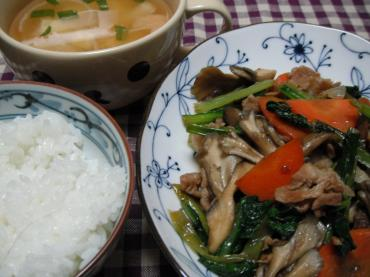 夕食1130