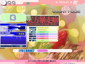 screen00001_20110812203057.jpg