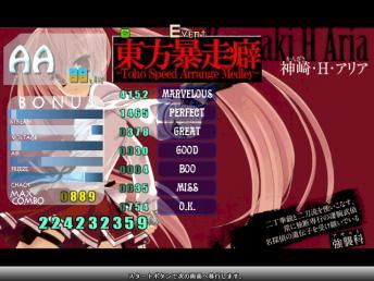 screen00057.jpg