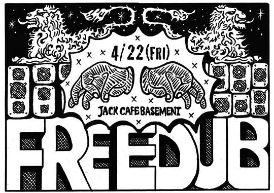 FREE DUB 20110422