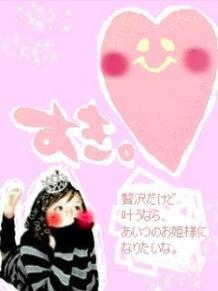 絵文字(*^^)v