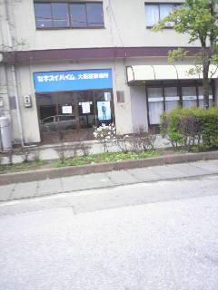 P1001607.jpg