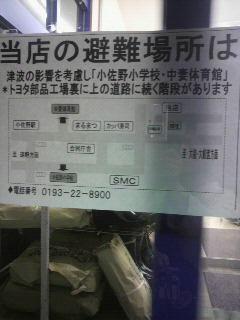 P1001649.jpg